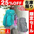 【25%OFFセール】【数量限定】ザ・ノースフェイスTHE NORTH FACE!バックパック 登山用リュック ザックパック 【TECHNICAL PACKS】[W BANCHEE 50(ML)] nmw61405ml レディース [通販]【送料無料】【あす楽】