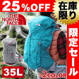 【25%OFFセール】【数量限定】ザ・ノースフェイスTHE NORTH FACE!バックパック ザックパック(ML) 【TECHNICAL PACKS】 [W BANCHEE 35] nmw61406ml メンズ レディース [通販]【送料無料】【あす楽】【P20Aug16】