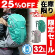 【25%OFFセール】【数量限定】ザ・ノースフェイスTHE NORTH FACE!バックパック ザックパック 登山リュック 【TECHNICAL PACKS】 [W Aleia 32] nmw61506ml メンズ ギフト レディース 【送料無料】【あす楽】