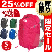 【25%OFFセール】【数量限定】ザ・ノースフェイスTHE NORTH FACE!リュックサック デイパック バックパック 大容量 テルス25 【TECHNICAL PACKS】 [W TELLUS 25] nmw61511 メンズ レディース [通販]【あす楽】【送料無料】【P20Aug16】