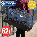 �A�E�g�h�A OUTDOOR PRODUCTS 3way�{�X�g���L�����[(62L) �V�����_�[�o�b�O�y
