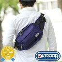 アウトドア OUTDOOR PRODUCTS!丈夫なコーデュラナイロン素材を使用!アウトドアプロダクツ定番フォルムのウエストバッグ!