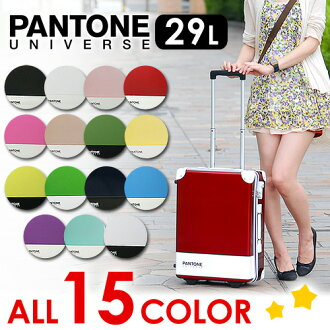 Suitcase carry case hard travel bag! Stylish cute PANTONE universe PANTONE UNIVERSE (29 L) pnz011 men women carry bag