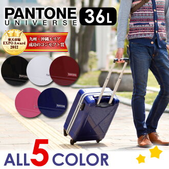 Suitcase carry case hard travel bag! PANTONE universe PANTONE UNIVERSE (36 L) pnz48 men's women's shop up on sale!
