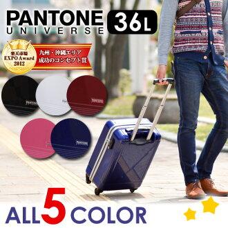 Suitcase carry case hard travel bag! PANTONE universe PANTONE UNIVERSE (36 L) pnz48 men's women's shop up on sale!
