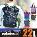 【30日まで!クーポンで10%OFF】パタゴニア patagonia!2wayトートバッグ リュックサック ライトウェイトトラベルトートパック パッカブル 【LIGHT WEIGHT/ライトウェイト】 [LW Travel Tote Pack] 48808 メンズ レディース【P10倍】 プレゼント【あす楽】 【送料無料】