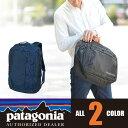 パタゴニア patagonia!3wayバックパック ショルダーバッグ ブリーフケース リュックサック 【DAY PACKS】 [Tres Pack 25L] 48295 メンズ レディース [通販]【ポイント10倍】【RCP】【送料無料】 ラッピング【あす楽】