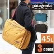 パタゴニア patagonia!3wayビジネスバッグ リュックサック ショルダーバッグ 【Headway Bags】 [Headway MLC] 48765f メンズ レディース [通販]【ポイント10倍】【あす楽】【送料無料】 10P27May16