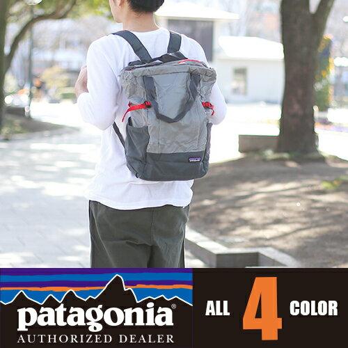 パタゴニア トートバック LW Travel Tote Pack