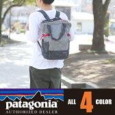 パタゴニア patagonia!2wayトートバッグ リュックサック パッカブル 【LIGHT WEIGHT/ライトウェイト】 [LW Travel Tote Pack] 48808 メンズ レディース [通販]【ポイント10倍】【あす楽】 【送料無料】【c0917】10P28Sep16