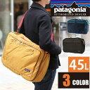 パタゴニア patagonia!3wayビジネスバッグ リュックサック ショルダーバッグ 【Headway Bags】 [Headway MLC] 48765f(48765all) メンズ レディース [通販]【ポイント10倍】【あす楽】 【送料無料】 クリスマス Xmas プレゼント ギフト カバン 10P03Dec16