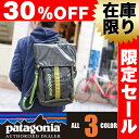 Pat49331sale