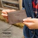 ポーター PORTER!シンプルな見た目ながら収納力抜群。鮮やかなゴート革で柔らかくも丈夫に仕上げたパス&カードケース