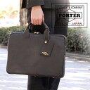 Wチャンス!ポーター PORTER バッグ カバン 吉田カバン ポ-タ-【送料無料】A4サイズ対応!ビジネスバッグ