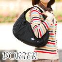 ポーター PORTER!スポーティー&カジュアル!軽く肩にかけられる、程よい大きさのワンショルダーバッグ。小振りなサイズで女性も使い易いサイズ