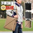 ポーター PORTER!フロントの斜めファスナーが特徴!忙しいビジネスマンをサポートする2wayボストンバッグ。