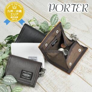ポーター スタイル コインケース ブランド