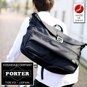 ポーター PORTER!耐久性&防水性の高さが魅力♪荷物がたっぷり収納でき、しっかり保護するメッセンジャーバッグ!
