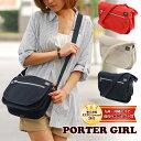 PORTER GIRL ポーターガール!ワークテイストのディティールを取り入れた都会派デザイン!ポケット豊富で小分け管理も簡単なショルダーバッグ(S)