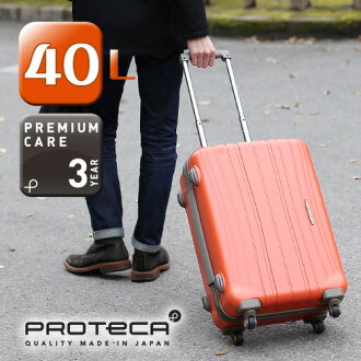 Suitcase hard protein 02142 ProtecA carry case carry bag travel bag lightweight TSA lock hard carry corporate fashion Japan made