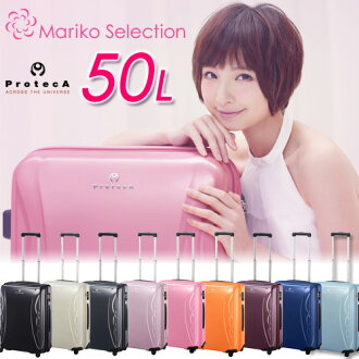 Shinoda Mariko's commercials ♪ cute suitcase carrying case travel bag lightweight TSA lock with protein ProtecA 02212 ultra lightweight travel travel Ace Ace