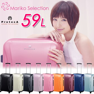 Shinoda Mariko's commercials ♪ cute cute suitcase carry case hard carry travel bag ultraportable lightweight TSA lock with protein ProtecA 02213 carry bag travel trip