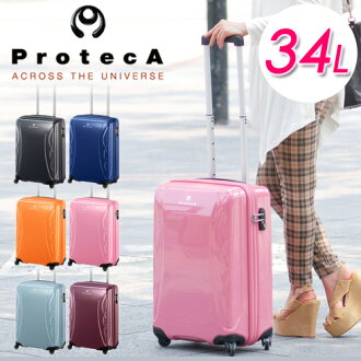 Suitcase carry hard travel bag! At most Ace Ace protein ProtecA 02217 mens Womens shop sale!