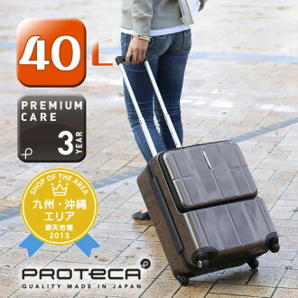 Suitcase carry hard travel bag! At most Ace Ace protein ProtecA 02311 mens Womens shop sale!