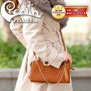 ロビタ robita!ヌメ革を職人が丁寧に編み込んだメッシュ編みが魅力的♪お財布代わりにも使えてマルチに活躍する3wayショルダーバッグ!