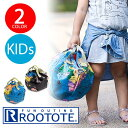 ルートート ROOTOTE!子どもの心をくすぐるユニークな六角形のデザインが大人も楽しませるトートバッグ!コンパクトなB6サイズ対応★