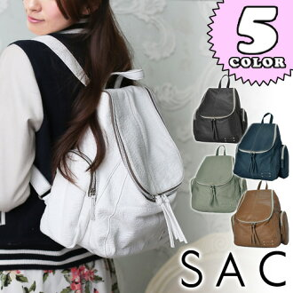 SAC SAC! 10P23Sep15 soft-siboriyuck backpack daypack s40160 ladies white [anime/manga]