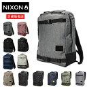 【20%OFFセール】ニクソン NIXON!リュックサック デイパック [DEL...