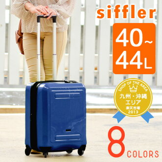 Okada m. Fukumoto is used in drama ♪ suitcase carry case hard travel bag! Sifre Siffler (40-44 L) b 5891t-46 Womens mens hard