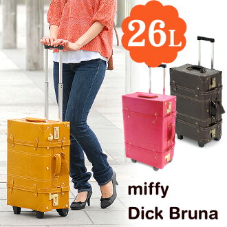 Travel suitcases carry case trunk bag! Cute c8230-48 ladies Eurasian trunk sifre Siffler (26 L)