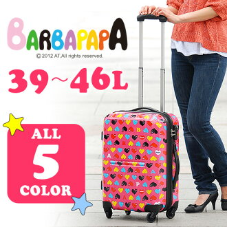 Suitcase carry case hard travel bag! Sifre Siffler (39-46 L) h0015tba (0015t-50 h) women's cute carry bag