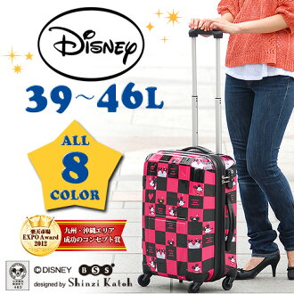 Suitcase carry case hard travel bag! Cute sifre Siffler (39-46 L) h0015tmk women's Carrie bag Disney Disney