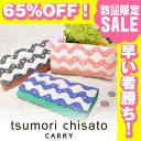 Tsu57770sale65