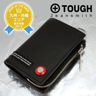 TOUGH tough two fold wallet coin purse, bi-fold wallet 68425 mens men's two and popular brand mens wallet wallet