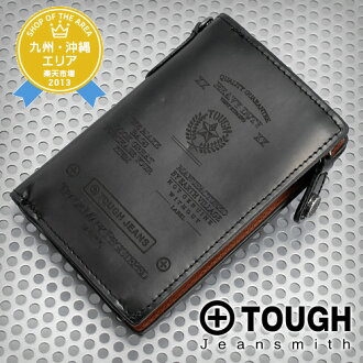 Tough His purse Two-folding wallet [BOX / Box 68635] Popular brand, Birthday gift, Men's, Folding wallet, Purse, LEATHER [10 times points] [Next day delivery available] [Free delivery] [RCP]