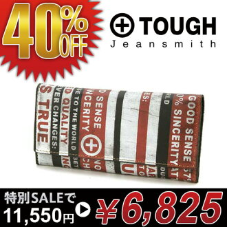 55733 Tough TOUGH long wallet purse wallet purse men's tough and popular brand sale ss201306