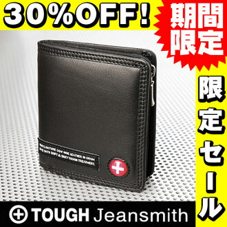 TOUGH(タフ)|2つ折財布[MetalGear/メタルギア]55023≪送料無料≫