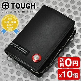 [HOMELY] Bi-fold Wallet Men Tough 68425 Gift Birthday Gift Coin Pocket  Popular Brand Cowhide Leather  Wallet [10 times credits] [Next Day Delivery] [Free Delivery] [RCP]