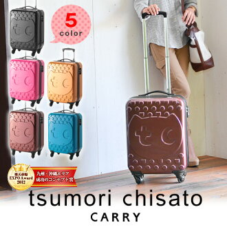 Suitcase carry hard travel bag! Tsumori Chisato tsumorichisato 4220 women's shop in largest sale ♪ fs3gm
