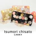 ツモリチサト tsumori chisato CARRY ラウンドファスナー長財布【新マルチドット】