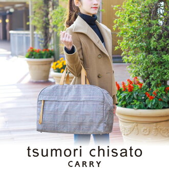 Tsumori Chisato tsumorichisato! Boston bag travel school trips made in Japan ladies 50236 for women cute 1 night 2 nights 3 nights