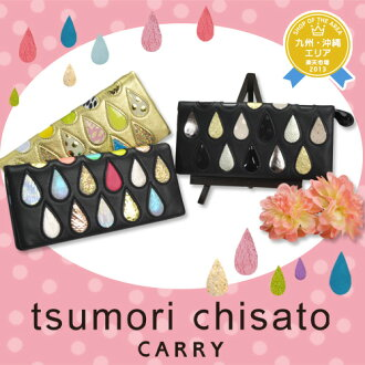 [RCP] [free shipping] 57913 ♪ tsumori chisato Chisato Tsumori long wallet drops wallet wallet Lady's real leather which I wear it and write the back, a review, and get a gift certificate fs2gm
