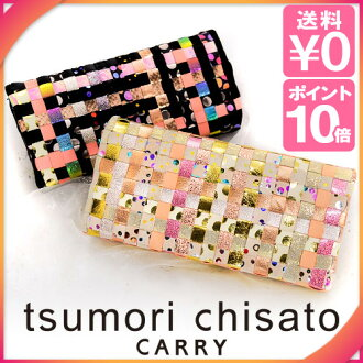 It is fs2gm [RCP] [easy ギフ _ packing] [easy ギフ _ Messe input] a ♪ wallet tsumori chisato Chisato Tsumori long wallet MIX mesh 57062 lady's real leather wallet [point 10 times] which I wear it and write the back, a review, and gets a gift certificate