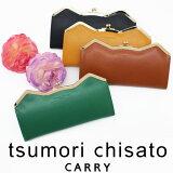 �ĥ������� ���� Ĺ���� ���� tsumori chisato CARRY ��ǥ����� ����Ĺ���ۡڥͥ����䡼�� 57489 ������ �֥��� ǭ �ͤ� �ͥ� ���襤�� ������ ������ ���ե� ���� ���� �ޥޡڥݥ����10�ܡۡ�����̵���ۡڤ����ڡۡ�P20Aug16��