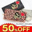 【50%OFFセール】【在庫限り】 ツモリチサト tsumorichisato!長財布 【ヒョウワルネコ】 57686 レディース [通販]【あす楽】【送料無料】