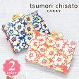 ツモリチサト tsumori chisato!二つ折り財布【フラワーハンドタッチ】57882 レディース [通販] 【ポイント10倍】【あす楽】【送料無料】